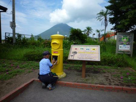 幸せを運ぶ黄色いポスト