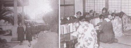 鹿児島師範学校に入学