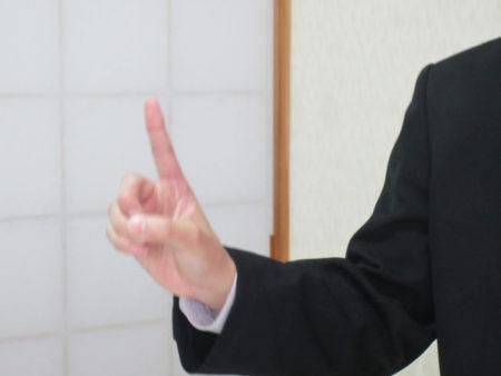 松元くんの弁論「本当の平和へ」より