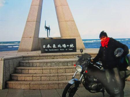 このバイクで日本中を走り回りました(日本最北端・宗谷岬にて)