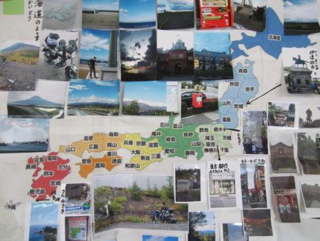 「子ども食堂」には永田さんの旅記録がいつも貼ってありました