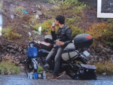 バイク日本一周中の永田さん