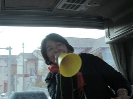 この道の専門家、トラベルヘルパーの堤玲子さんもサポート!   何でもお手伝いしま~す!