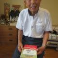大坪先生が、一冊の本を見せて下さいました。