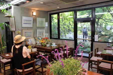 喫茶店「維新の庵」