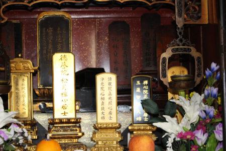 白木家仏壇