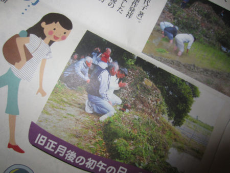北海道出身の蜂谷さんが、沖縄を見て、聴いて、歩いて、感じたオモシロイこと、素敵なこと、触れ合ったこと…等々が紙面いっぱい