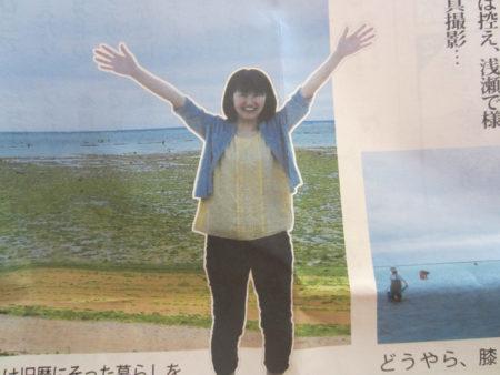 琉球タイムスに蜂谷さんらしき人!