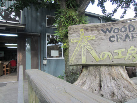 学園には、布、木、土、和紙などの工房