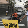 子ども達の通学路の交差点に立ちます。 仕事前の一時間…自分の時間を地域のために使います