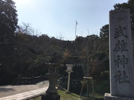 武雄市図書館から、歩いて5分とかからないところに武雄神社があります。