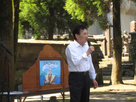 薩摩の歴史研究・第一人者 原口泉先生も来て下さいました