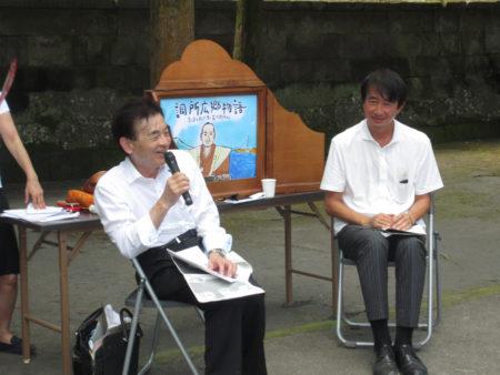 お話し会で原口泉先生は、子どもたちに…