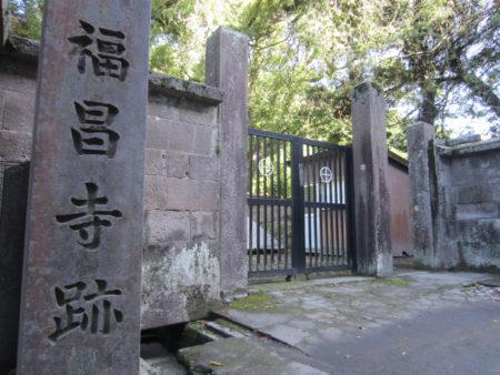 かつては曹洞宗の大寺でした