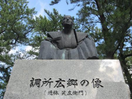 鹿児島市の天保山に建つ調所さんの銅像