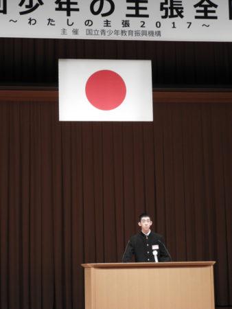 「本当の平和へ」 演台に立った松元一真くん
