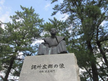 銅像は天保山公園(鹿児島市天保山町)にありました