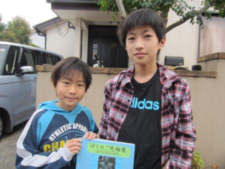 兄の颯人くんは、去年この旅を自由研究にまとめました