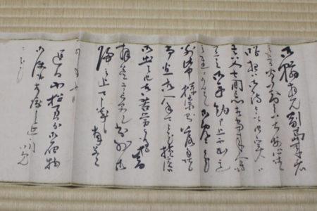 手紙の最後 追伸(追而書)部分に出てくる小松さん