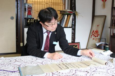 竹川先生が丁寧に解説してくださいました。