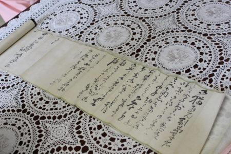 大久保利通が元薩摩藩士で明治政府の外交官、中井弘蔵という人に宛てたお詫び状