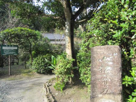 鹿児島市にある小松さんの屋敷跡です(鹿児島市原良)