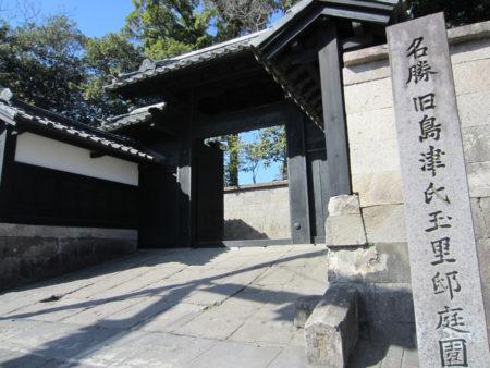 黒門と呼ばれる正門