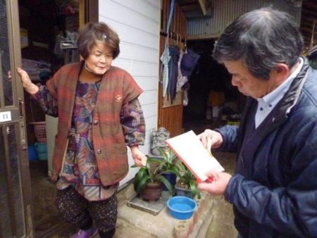 桑木野美代子さん(75)のお宅にも。