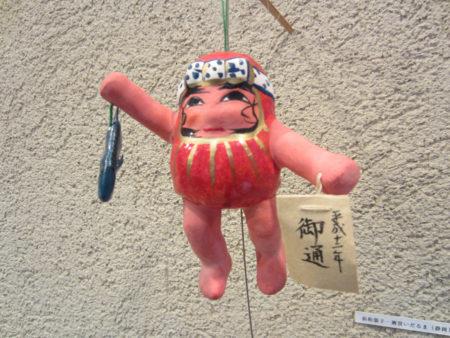 酒買いだるま戦災で失った浜松張子を再興。