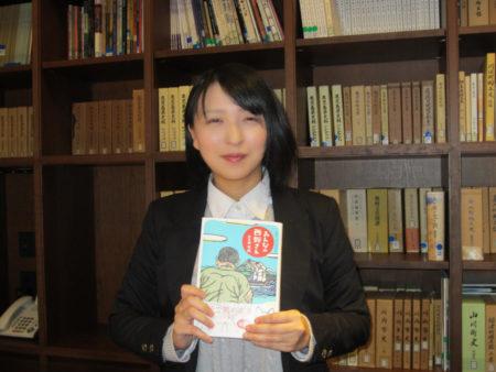 この方が「みんなの西郷さん」を書いた小平田史穂さんです
