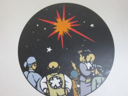 亡くなった後「西郷さんは星になった」と人々の間で噂された                 (「みんなの西郷さん」の挿絵より)