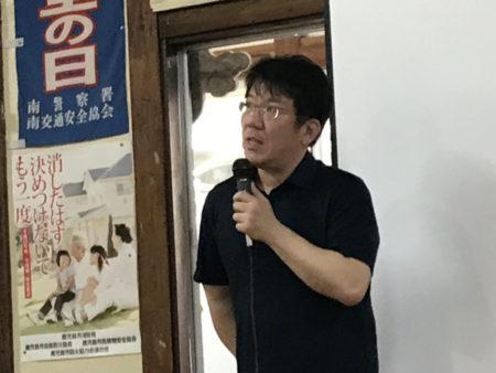 『みま~も』発起人 澤登久雄さん(社会福祉士)