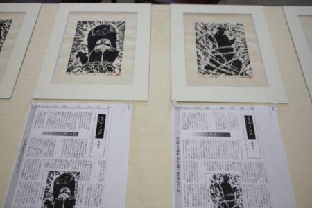 今年2月に亡くなった石牟礼道子さんの新聞連載のために制作した版画も