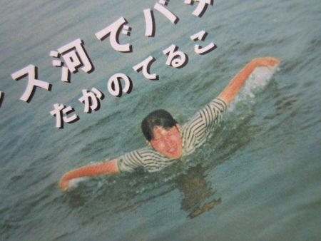 主演・長澤まさみ×脚本・宮藤官九郎でスペシャルドラマ化もされました