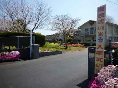創立147年、日置市日吉町の日置小学校は、住吉・吉利・日新小学校と統合して日吉小学校に。
