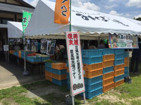 朝倉郡筑前町「みなみの里」で販売(写真提供 櫻木和弘館長)