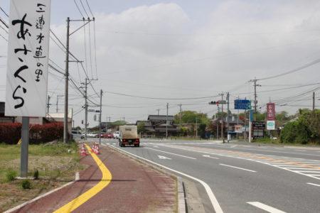 現在の直売所前の国道