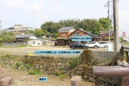 手嶋さんのご自宅は、大変な被害を受けましたが、濁流に流されずに持ちこたえました。