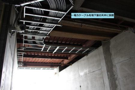 エアコンの室外機や電力ケーブルを高いところに設置