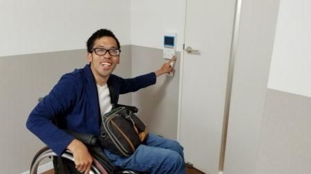 部屋の電気スイッチやオートロックの高さもこれならOK!