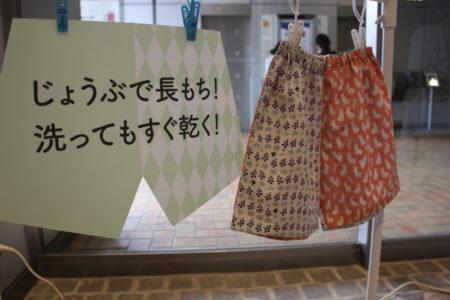 博多の伝統の祭「博多山笠」の手ぬぐいで作られた「ぐいパン」や、さまざまな可愛らしいデザインの手ぬぐいで作られた「ぐいパン」が販売されていました。