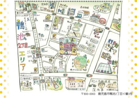 窪さん手書きのマップでした!