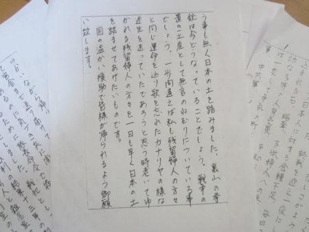 ツルさんが投稿した手書きの引き揚げ体験の原稿
