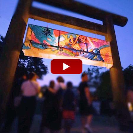 鹿児島に夏の訪れを告げる南洲神社の六月灯