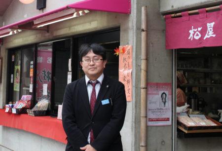 日本経済大学教授の竹川克幸先生