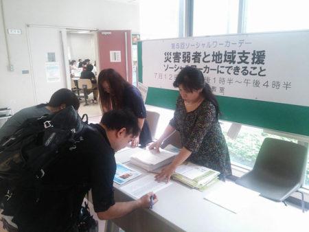 鹿児島でも社会問題をテーマに毎年イベントを開催しています(2014年)