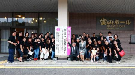 「第二回 西郷南洲偉人祭」(今年9月24日) 今年も多くの仲間の協力で実現しました!