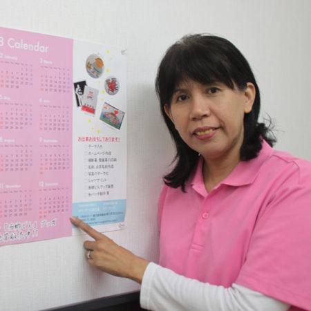 仕事も旅もバリアフリーに!共生協働社会をめざして活動する紙屋久美子さん
