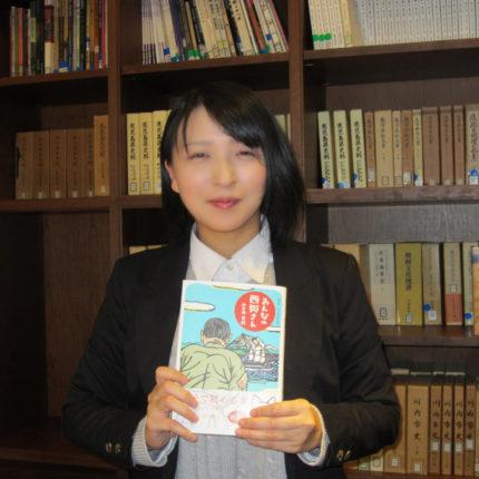 てのん記事でご登場いただいた小平田史穂さん!