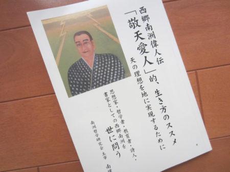 本は「二官橋珈琲院」で販売されています。(一冊800円)